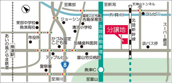 六郎丸分譲地 地図