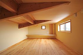 天然無垢の家 屋根裏部屋